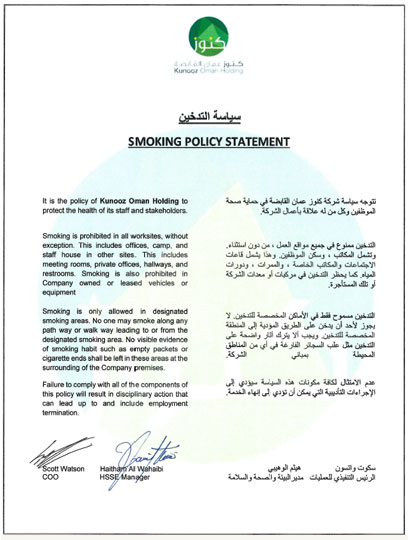 Smoking Policy