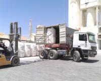 Bagging & Loading 2