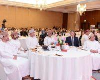 OER Business Summit 2017 (2)