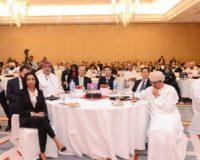 OER Business Summit 2017 (4)